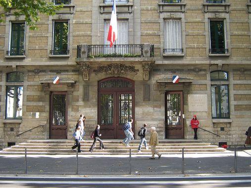 Création du collectif «Vigilance Collège Lycée»
